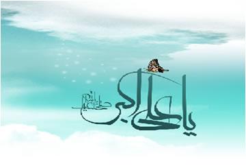 پیامک ولادت حضرت علی اکبر (ع) و روز جوان