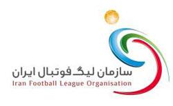 برنامه کامل لیگ برتر فوتبال اعلام شد