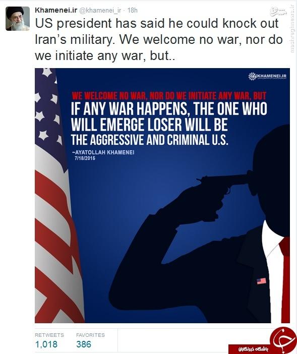 هشدار توئیتری مقام معظم رهبری به اوباما+عکس