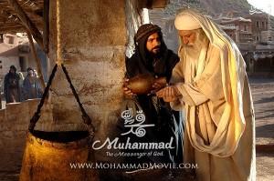 فیلم محمد(ص)
