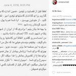 حمله به آنا نعمتی بازیگر زن