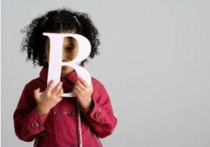 ممنوعیت استفاده از ۵۰ اسم در عربستان