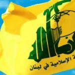 آمار شهدای حزب الله لبنان در جنگ سوریه چقدر است؟