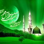 پیامک مخصوص عید مبعث