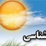 کارشناس سازمان هواشناسی باران در ۱۰ استان شدت میگیرد