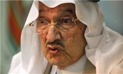 شاهزاده سعودی