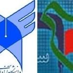 بسیج دانشجویی رسماً از دانشگاه آزاد اسلامی شکایت کرد