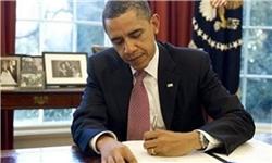 اوباما قانون محدودیت ویزایی برای مسافران ایران را امضا کرد