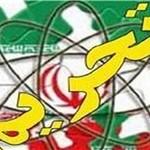 لغو تحریمهای سوئیس علیه ایران