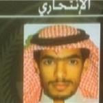 عربستان هویت عامل انفجار مسجد امام رضا(ع) را فاش کرد+عکس