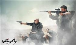 ۴ سانس فوق العاده «بادیگارد» در سینما آزادی