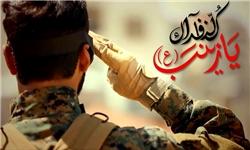 نخستین جشنواره فیلم «مدافعان حرم» اردیبهشتماه برگزار میشود