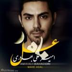دانلود موزیک ویدیو تیتراژ ابتدایی ماه عسل ۹۴ امیرعلی بهادری