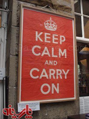 """عبارت """" Keep Calm And """" چه معنایی دارد؟!"""