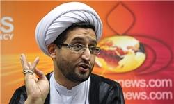 خرداد ۹۶ زلزله با ریشتر بالا دولت یازدهم را نابود میکند