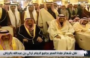 صور من صلاه المیت على الملک عبدالله 3