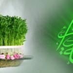پیامک تبریک نوروز ۹۴