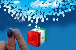 کلید انتخابات 96 در وزارت کشور زده شد