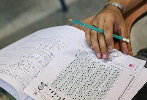 فرداشب آخرین فرصت ثبتنام در کنکور ۹۶/ تاکنون ۷۸۶ هزار نفر نامنویسی کردهاند