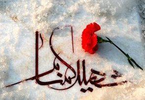 دزفول میزبان پیکر شهید گمنام