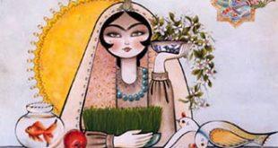 گلچین پیامک های تبریک عید نوروز