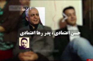افشاگری های جنجالی پدر مجری من و تو +فیلم