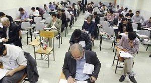 مهلت مجدد ثبت نام آزمون ارشد گروه پزشکی