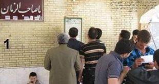 آیا امام زمان نامه فارسی نمی خواند؟!