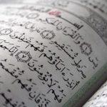 «عثمان طه» کیست؟