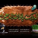 نظر امام صادق(علیه السلام) درباره نوروز