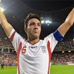 خداحافظی جواد نکونام از فوتبال