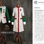 طرح نهایی لباس المپیک رونمایی شد+عکس