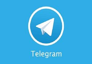 جلوگیری از هک شدن تلگرام