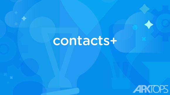 Contacts + v5.26.3 دانلود نرم افزار شماره گیر و مسیجینگ اندروید