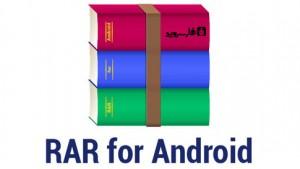 RAR for Android v5.20.Build 31 Premium Unlocked