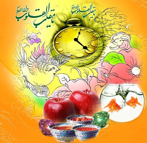 اس ام اس عید نوروز و پیامک های زیبا به مناسبت سال نو