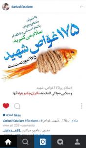 صفحه ی اینستاگرام عمو پورنگ و کامران نجف زاده