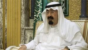 Saudi King Abdullah Dies, Salman is New Ruler