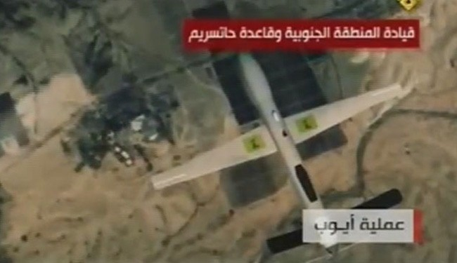 Lebanese Drone Enters Israeli Airspace