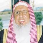 مفتی الوهابیه السعودی: فیلم «محمد(ص)» «مجوسی» فاجر!