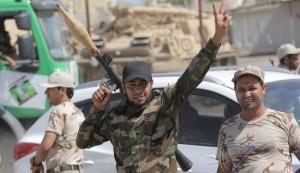 القوات العراقیه