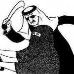 أخبار سریعه من مملکه آل سعود