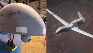 طائره بدون طیار ایرانیه الصنع