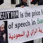 ۱۴۴ منظمه من ۱۲ دوله عربیه تدین اعدام الشیخ النمر