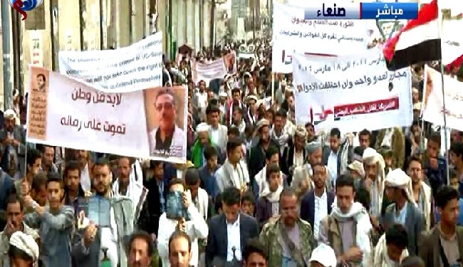 تظاهرة حاشدة باليمن ضد العدوان السعودي