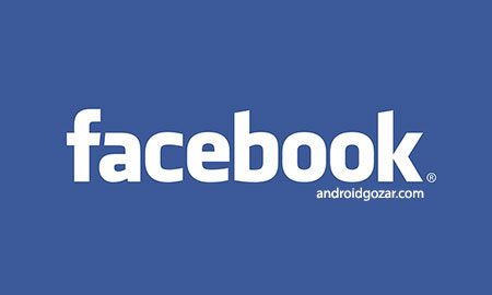 Facebook 32.0.0.0.7 دانلود نرم افزار فیس بوک