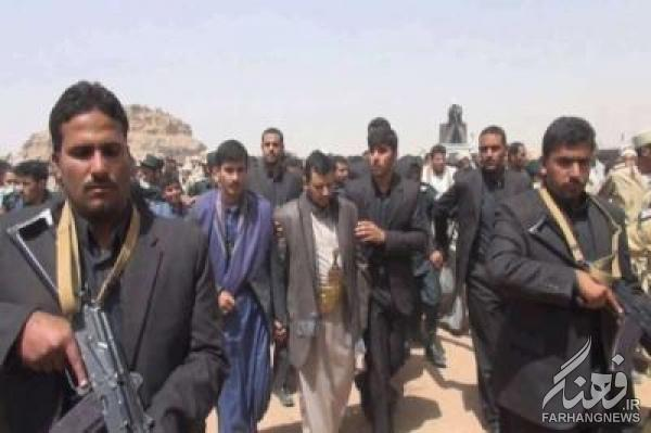 تیم حفاظت سید عبدالملک الحوثی