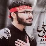 تهدید خانواده شهید علی خلیلی