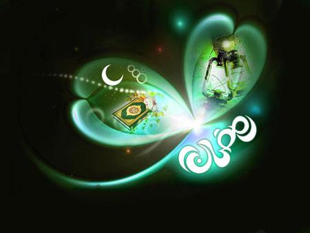 کارت پستال ماه رمضان ۹۴