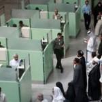 تأیید آزار جنسی دو نوجوان ایرانی در عربستان